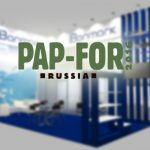 papfor2016-stand